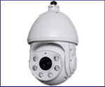 600 700 PTZ Infrared Dome