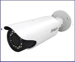 2M Bullet 2 Cameras: IP 720 2 Mega Pix Bullet