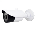 720P Bullet Cameras: IP 720 2 Mega Pix Bullet
